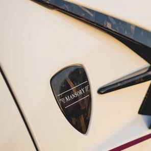 Lamborghini Urus po przeróbkach Mansory