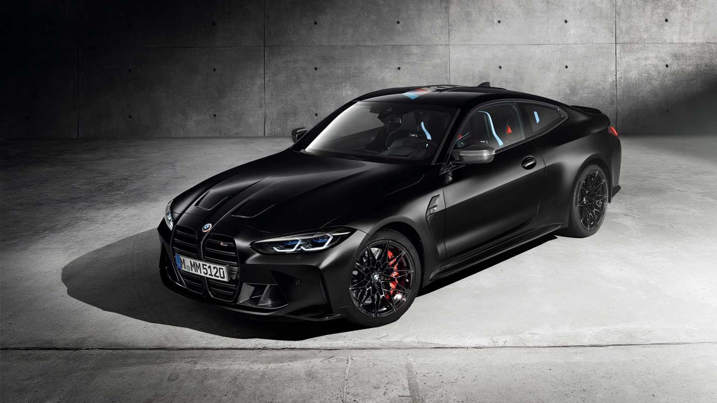 """BMW M4 Competition x Kith 2021 - """"uszyty na miarę"""" w wersji limitowanej?"""
